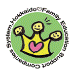 北海道家庭教育サポート制度