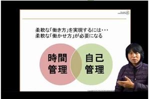 seminar_20130118.jpg