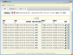 fchair_2.0.3.1a.png