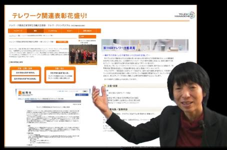 20151224_seminar.png