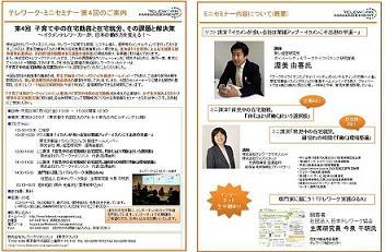 seminar04.jpg