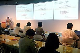 seminar04_photo1.JPG