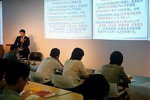 seminar04_photo2.JPG