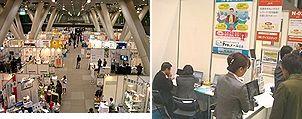 vf2009.jpg