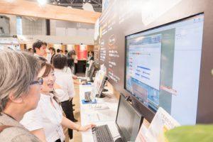 ワークスタイル変革EXPO2015