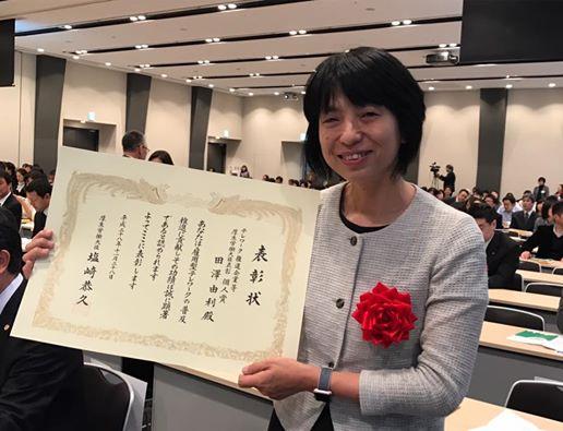 田澤由利「テレワーク推進企業等厚生労働大臣表彰」受賞