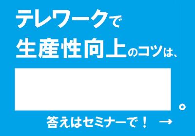 田澤由利が解説します