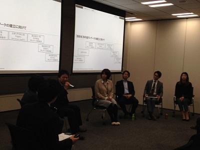 野村総合研究所での働き方改革に関する講演