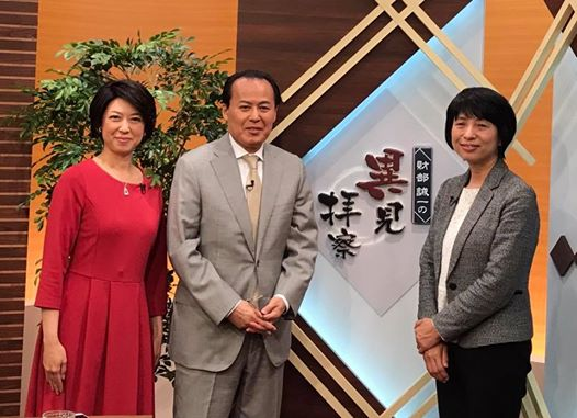 BS11『財部誠一の異見拝察』に田澤由利が出演しました