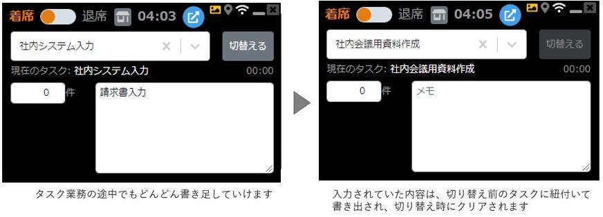 デスクトップアプリ