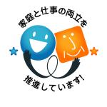 東京都家庭と仕事の両立支援